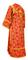 Subdeacon vestments - Altaj metallic brocade B (red-gold) back, Standard design