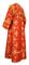 Subdeacon vestments - Pskov metallic brocade B (red-gold) back, Standard design