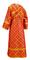 Subdeacon vestments - Ostrozh metallic brocade B (red-gold) back, Standard design