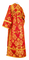 Subdeacon vestments - Sloutsk metallic brocade B (red-gold) back, Standard design