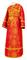 Subdeacon vestments - Vilno metallic brocade B (red-gold), Standard design