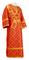 Subdeacon vestments - Ostrozh metallic brocade B (red-gold), Standard design