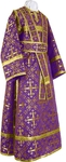 Subdeacon vestments - rayon brocade S2 (violet-gold)