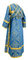 Subdeacon vestments - Alania rayon brocade S3 (blue-gold) back, Economy design