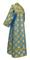 Subdeacon vestments - Myra Lycea rayon brocade S3 (blue-gold) back, Standard design