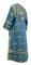 Subdeacon vestments - Soloun rayon brocade S3 (blue-gold) back, Standard design