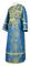 Subdeacon vestments - Vilno rayon brocade S3 (blue-gold), Standard design