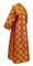 Subdeacon vestments - Myra Lycea rayon brocade S3 (claret-gold) back, Standard design