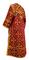 Subdeacon vestments - Soloun rayon brocade S3 (claret-gold) back, Standard design