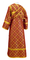 Subdeacon vestments - Ostrozh rayon brocade S3 (claret-gold) back, Standard design