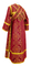 Subdeacon vestments - Alania rayon brocade S3 (claret-gold) back, Economy design