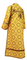 Subdeacon vestments - Old Greek rayon brocade S3 (yellow-gold with claret outline) (back), Standard design