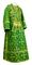 Subdeacon vestments - Soloun rayon brocade S3 (green-gold), Standard design