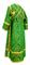 Subdeacon vestments - Alania rayon brocade S3 (green-gold) back, Economy design