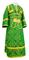 Subdeacon vestments - Alania rayon brocade S3 (green-gold), Economy design