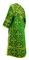Subdeacon vestments - Soloun rayon brocade S3 (green-gold) back, Standard design