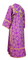 Subdeacon vestments - Altaj rayon brocade S3 (violet-gold) back, Standard design