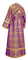 Subdeacon vestments - Zlatoust rayon brocade S3 (violet-gold) back, Standard design