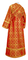 Subdeacon vestments - Zlatoust rayon brocade S3 (red-gold) back, Standard design