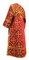 Subdeacon vestments - Soloun rayon brocade S3 (red-gold) back, Standard design