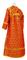 Subdeacon vestments - Dormition rayon brocade S3 (red-gold) back, Standard design