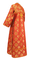Subdeacon vestments - Myra Lycea rayon brocade S3 (red-gold) back, Standard design