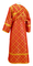 Subdeacon vestments - Ostrozh rayon brocade S3 (red-gold) back, Standard design