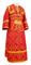 Subdeacon vestments - Alania rayon brocade S3 (red-gold), Economy design