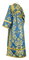 Subdeacon vestments - Sloutsk rayon brocade S4 (blue-gold) (back), Standard cross design