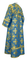 Subdeacon vestments - Pskov rayon brocade S4 (blue-gold) back, Standard design