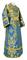 Subdeacon vestments - Sloutsk rayon brocade S4 (blue-gold), Standard design