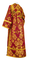 Subdeacon vestments - Sloutsk rayon brocade S4 (claret-gold) (back), Premium cross design