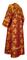 Subdeacon vestments - Pskov rayon brocade S4 (claret-gold) back, Standard design