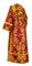 Subdeacon vestments - Sloutsk rayon brocade S4 (claret-gold) back, Standard design