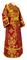 Subdeacon vestments - Sloutsk rayon brocade S4 (claret-gold), Standard design