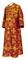Subdeacon vestments - Pskov rayon brocade S4 (claret-gold), Standard design