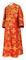 Subdeacon vestments - Pskov rayon brocade S4 (red-gold), Standard design