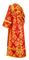 Subdeacon vestments - Sloutsk rayon brocade S4 (red-gold) back, Standard design