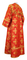 Subdeacon vestments - Pskov rayon brocade S4 (red-gold) back, Standard design
