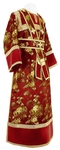 Subdeacon vestments - rayon Chinese brocade (red-gold)