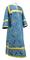 Clergy sticharion - Alania metallic brocade B (blue-gold), Economy design