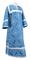 Clergy sticharion - Alania metallic brocade B (blue-silver), Economy design