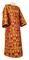 Clergy sticharion - Peacocks metallic brocade B (claret-gold), Standard design