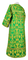 Clergy sticharion - Peacocks metallic brocade B (green-gold) (back), Standard cross design