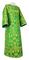 Clergy sticharion - Peacocks metallic brocade B (green-gold), Standard cross design