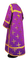 Clergy sticharion - Eufrosinia metallic brocade B (violet-gold), back, Standard design