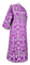 Clergy sticharion - Bouquet metallic brocade B (violet-silver) with velvet inserts, back, Standard design