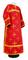 Clergy sticharion - Eufrosinia metallic brocade B (red-gold), Standard design