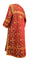 Clergy sticharion - Soloun metallic brocade B (red-gold), back, Standard design