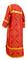 Clergy sticharion - Alania metallic brocade B (red-gold), back, Economy design